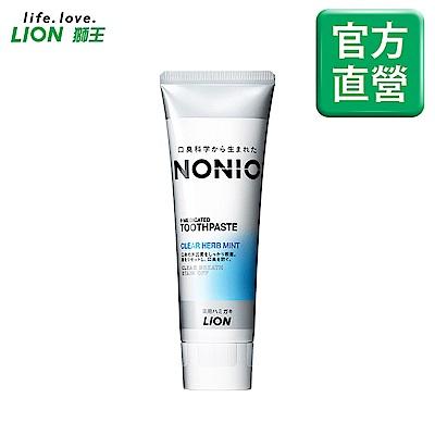 日本獅王LION NONIO終結口氣牙膏 冰炫薄荷 130g