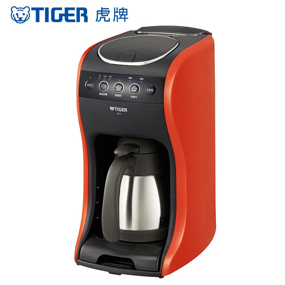 TIGER虎牌 多機能咖啡機ACT-B04R