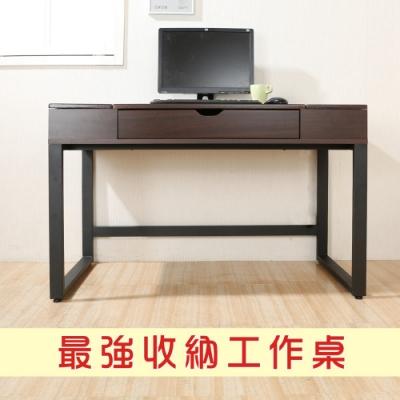 《DFhouse》艾格萊掀蓋多功能書桌  120.5*60.5*77