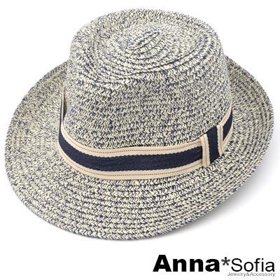 AnnaSofia 絮點織布帶 防曬遮陽紳士帽爵士帽草帽(藏藍系)