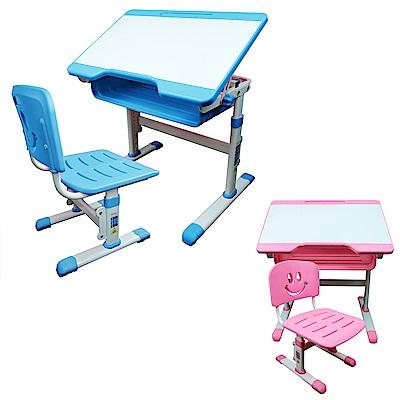 【Incare】兒童-可調高度學習成長桌椅組(2色可選)