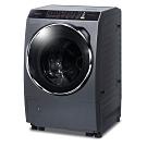 [館長推薦]Panasonic國際牌 14公斤 洗脫烘 變頻 滾筒洗衣機 NA-V158DDH