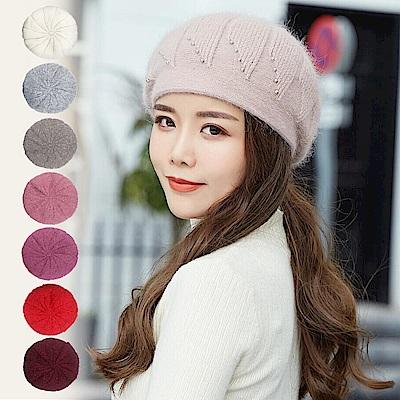 幸福揚邑 流星造型顯瘦保暖兔毛針織貝蕾毛線帽