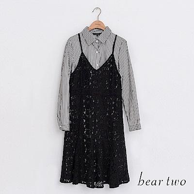beartwo 經典格紋長上衣&蕾絲長裙兩件式洋裝(2色)