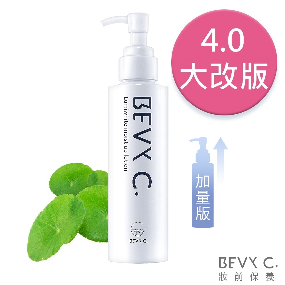 BEVY C. 4.0大改版─光透幻白妝前保濕化妝水-加量版 180mL