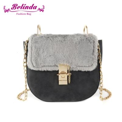 【Belinda】蔚英駱絨毛鍊條側背馬蹄包(黑色)