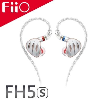 FiiO FH5s 兩圈兩鐵MMCX單晶銅鍍銀可換線耳機(銀)