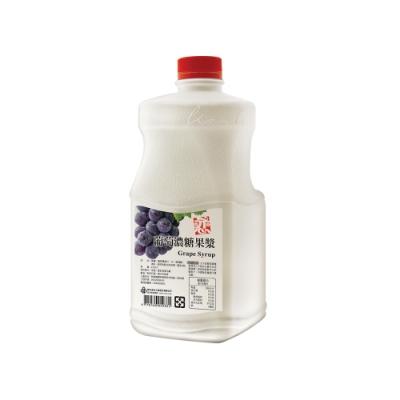 【戀】葡萄濃糖果漿2.6kg