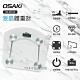 OSAKI 玻璃液晶體重計(OS-ST613) product thumbnail 1