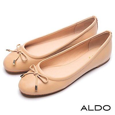 ALDO 原色真皮鞋面佐金屬蝴蝶結娃娃鞋~氣質裸色