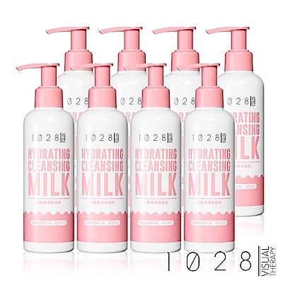 【新品上市】1028深層潔淨卸妝乳200ml x 8入