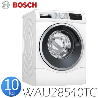 BOSCH 博世 10公斤 歐規滾筒洗衣機 WAU28540TC