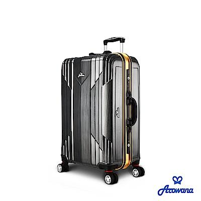 Arowana 頂級風華25吋PC鏡面鋁框旅行箱/行李箱 (鐵灰色)