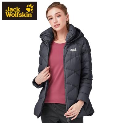 【Jack wolfskin 飛狼】女 長版修身羽絨外套『黑色』