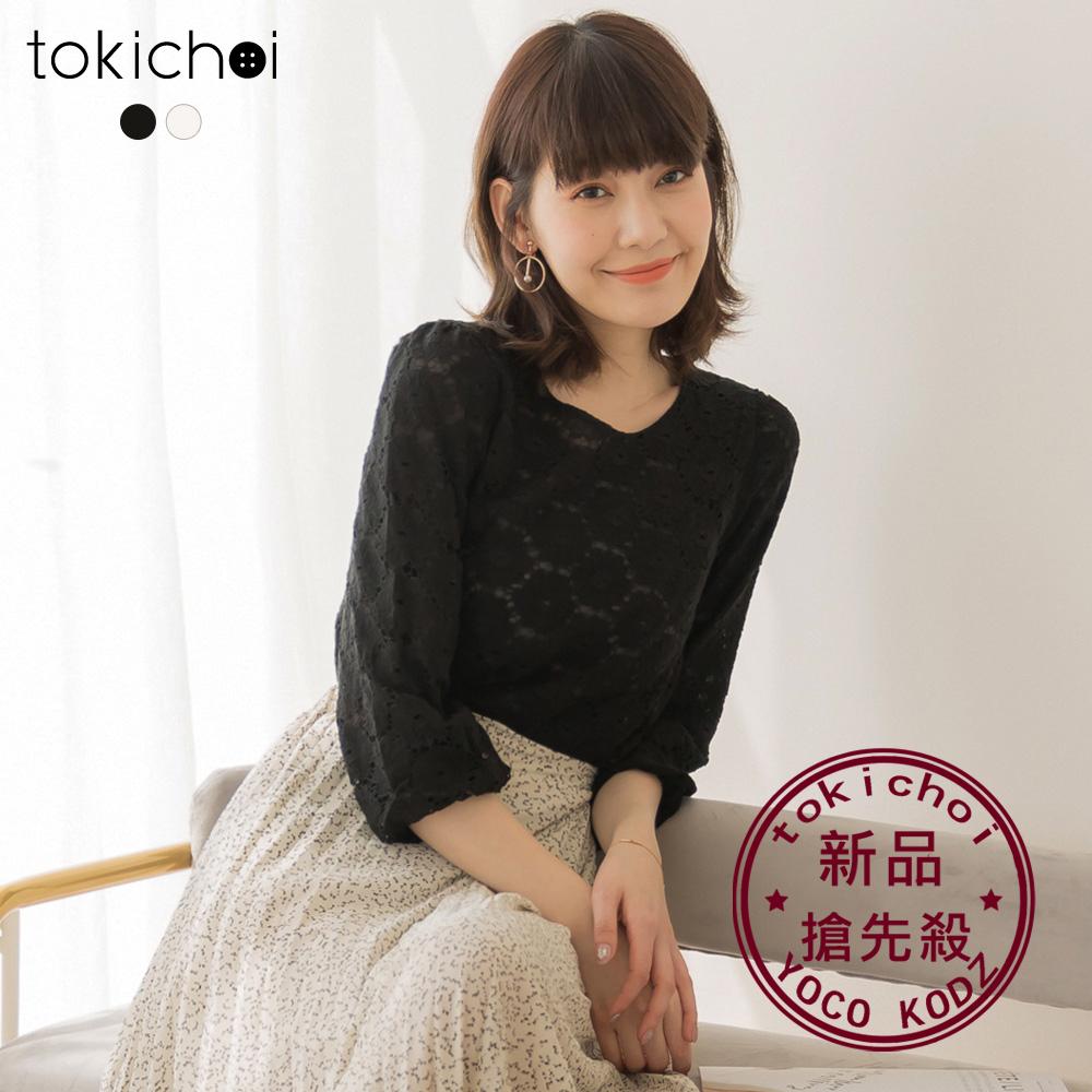 東京著衣 細膩質感熱賣蕾絲七分澎袖縮口上衣-S.M.L.XL.XXL(共兩色)