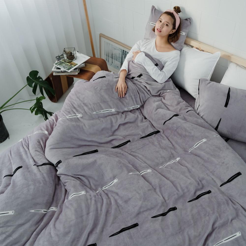 AmissU 北歐送暖法蘭絨雙人加大床包被套四件組 地平線