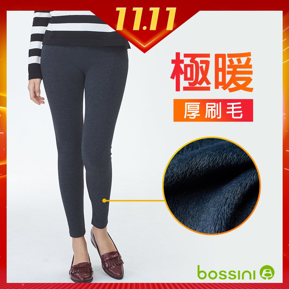 [時時樂限定]bossini女裝-素色刷毛內搭褲(三色選)