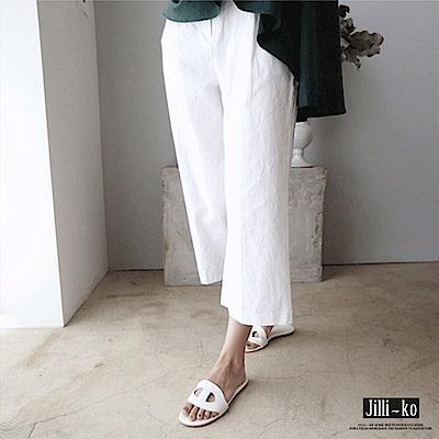Jilli-ko 棉麻感高腰九分闊腿褲- 杏/白