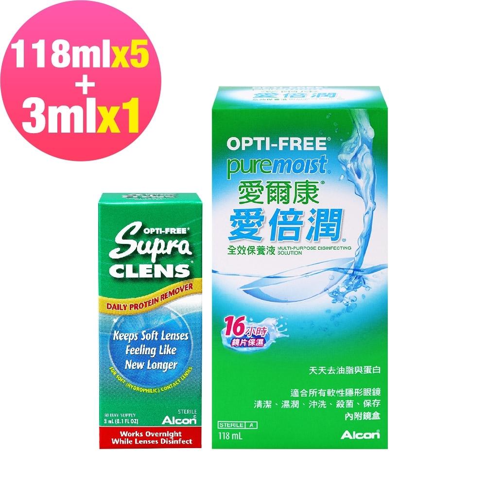 愛爾康 愛倍潤全效保養液(118mlx5瓶 +愛滴活性酵素液3ml)