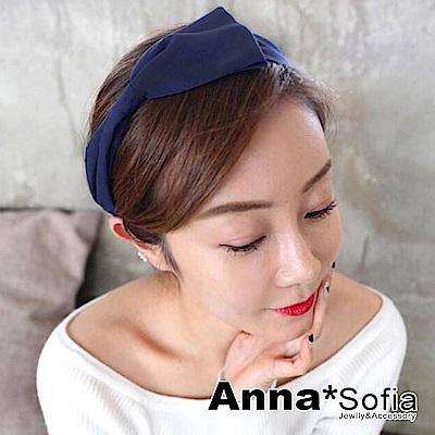 【2件7折】AnnaSofia 韓國雪紡單側蝶結 韓式髮箍(深藍系)