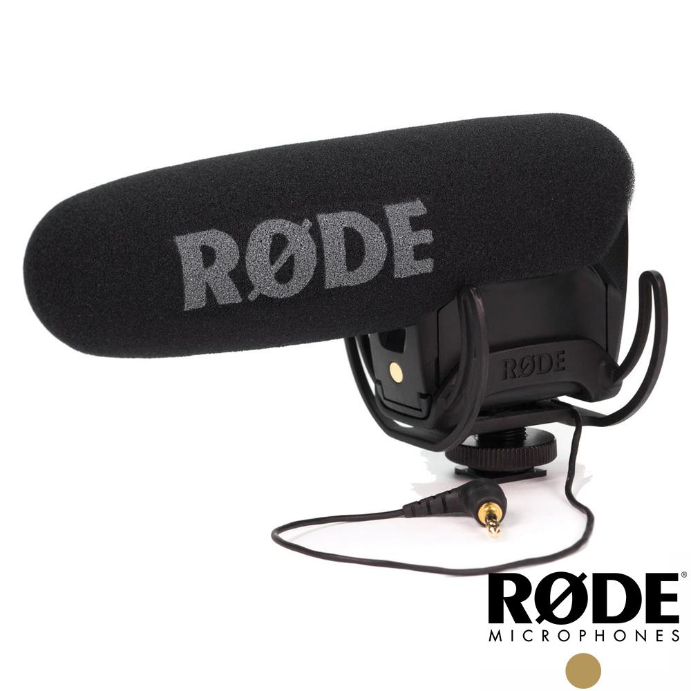 RODE VideoMic Pro Rycote 立體聲電容式麥克風│機頂麥克風