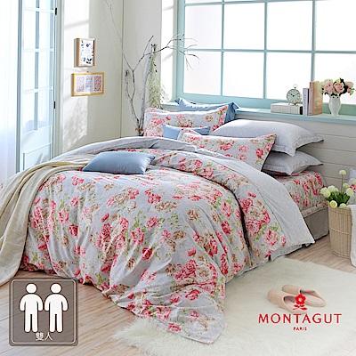 MONTAGUT-巴洛克風華-200織紗精梳棉-鋪棉床罩組(雙人)