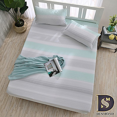岱思夢 單人100%天絲床包枕套二件組 沿溪