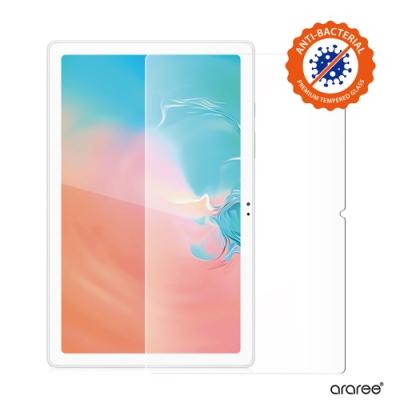 Araree 三星 Galaxy Tab A7 強化玻璃螢幕保護貼