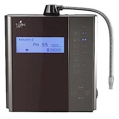 千山淨水-PL-505T-桌上型-觸控電解離子活水