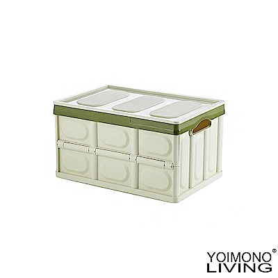 YOIMONO LIVING「收納職人」摺疊收納箱 (55L-綠色)