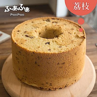 (滿2件)Fuafua Chiffon 荔枝戚風蛋糕- Lychee(8吋)