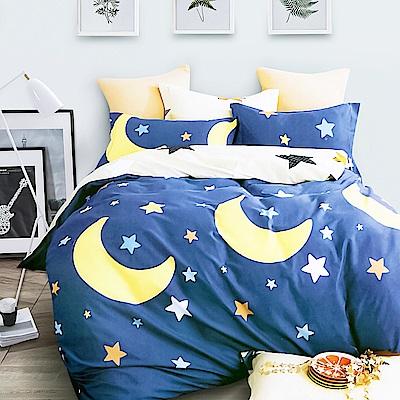 A-one雙人加大床包枕套三件組 星與月 美肌磨毛 台灣製