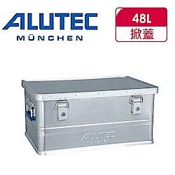 台灣總代理 德國ALUTEC輕量化鋁箱 工具 露營收納 RV桶 椅子(48L)