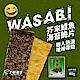 大田海洋 鱈魚海苔脆片-芥末味(60g) product thumbnail 1