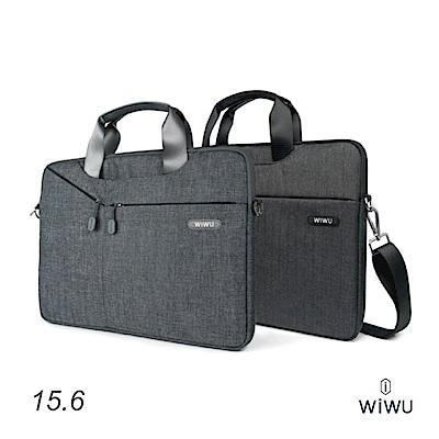 WIWU 行者系列 15.6吋 三用側背包