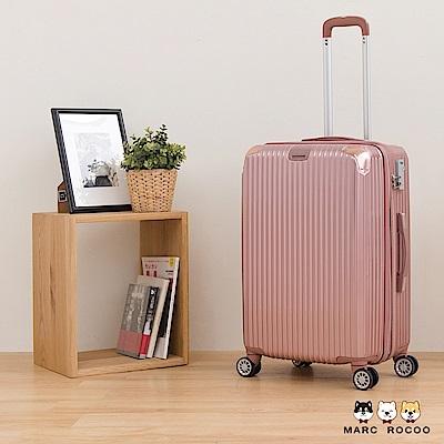 MARC ROCOO-24吋-微漾甜心大容量行李箱-2408-玫瑰金