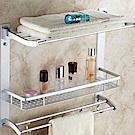 AA023 太空鋁53cm折疊三層毛巾置物架 浴室掛件毛巾架浴巾架掛勾架多功能三層收納架