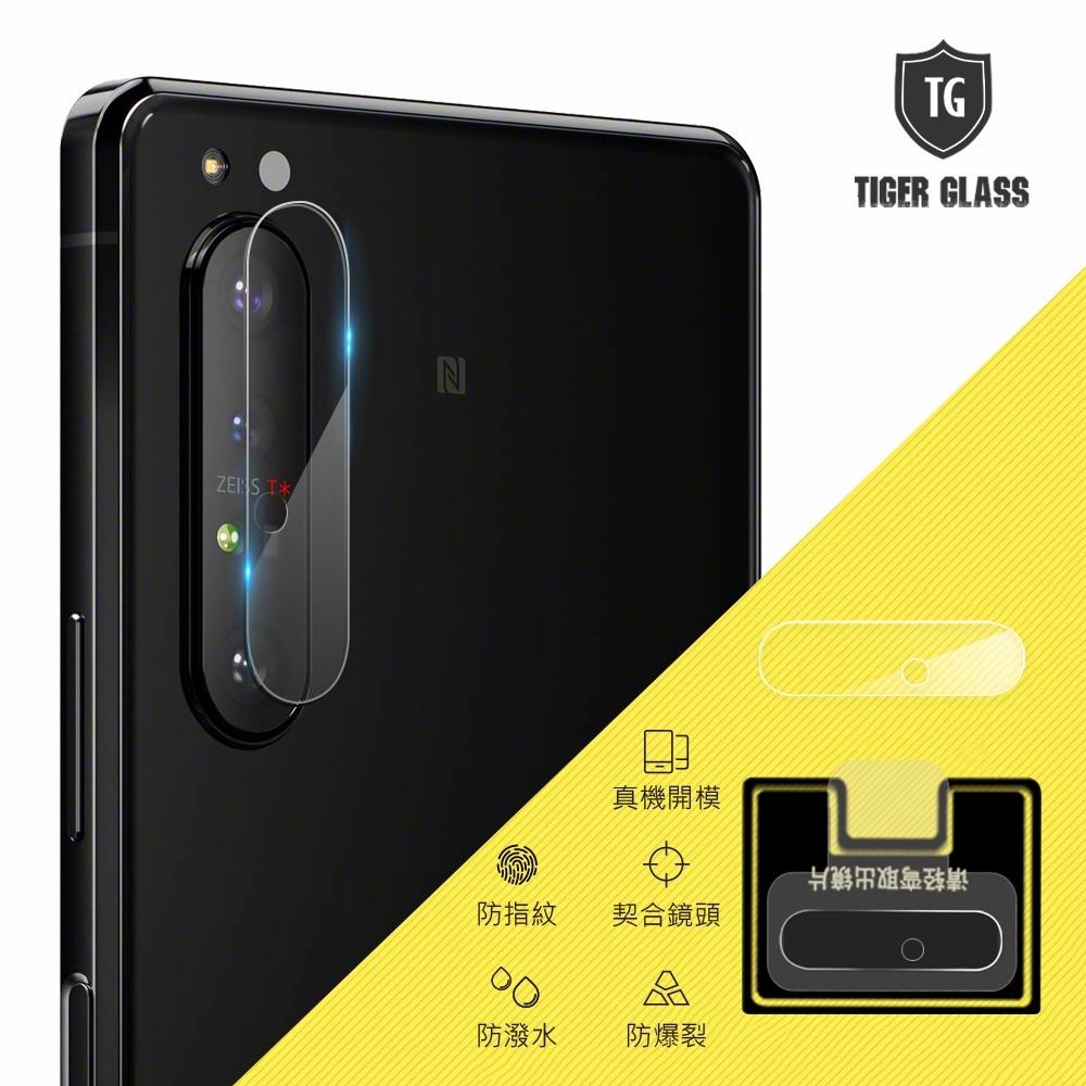 T.G SONY Xperia 1 II 鏡頭鋼化玻璃保護貼 鏡頭保護貼 鏡頭鋼化膜