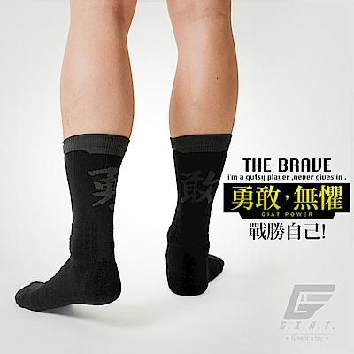 GIAT 萊卡消臭機能運動襪(勇敢聯名款-灰色)