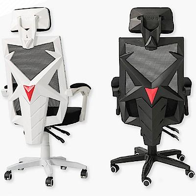 【STYLE 格調】亞德曼高背透氣機能款電腦椅/辦公椅