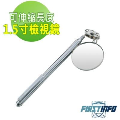 良匠工具 萬向筆夾式可伸縮長度1.5寸檢視鏡