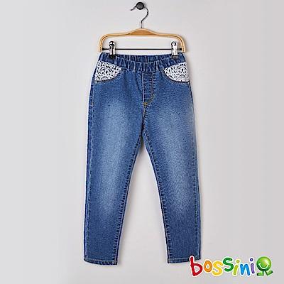 bossini女童-輕鬆窄管長褲01淡藍