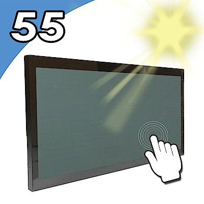 Nextech P 系列 55吋 室外型-電容式觸控螢幕(高亮度)