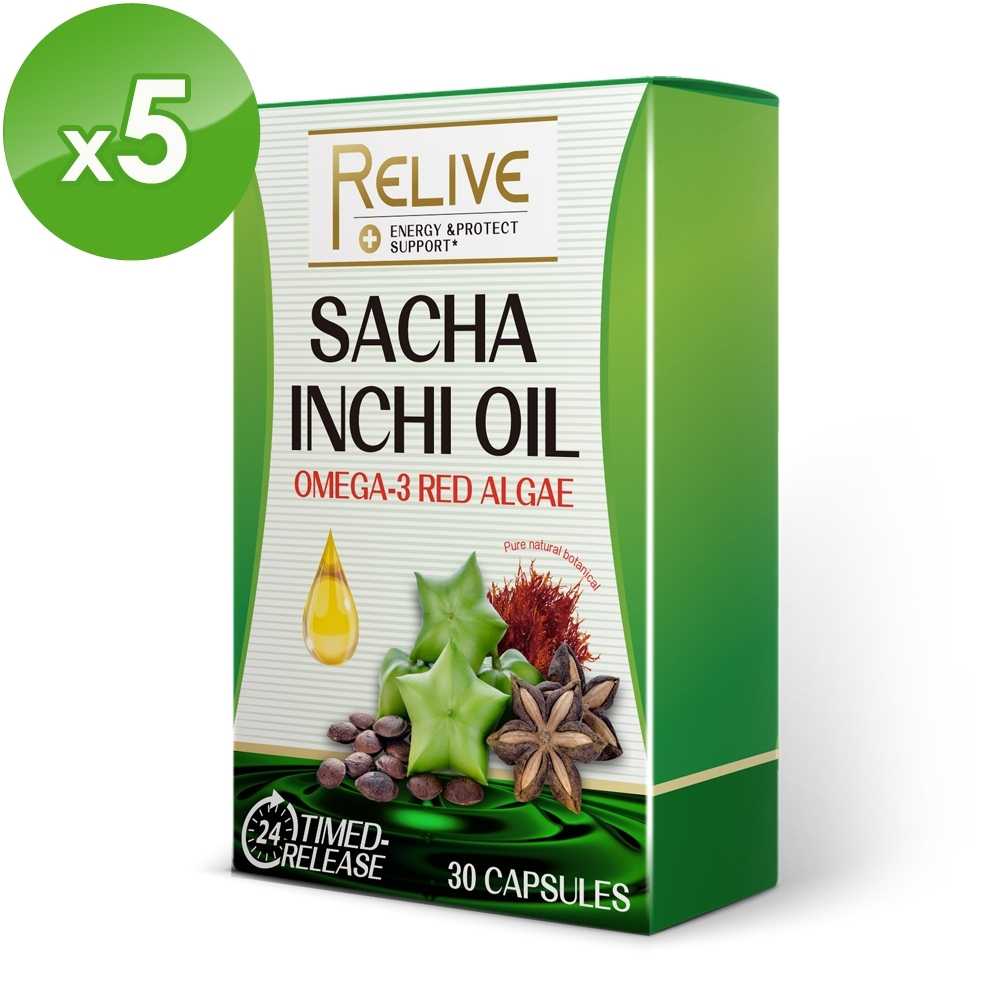 【RELIVE】Omega-3星星果油30顆/盒*5盒