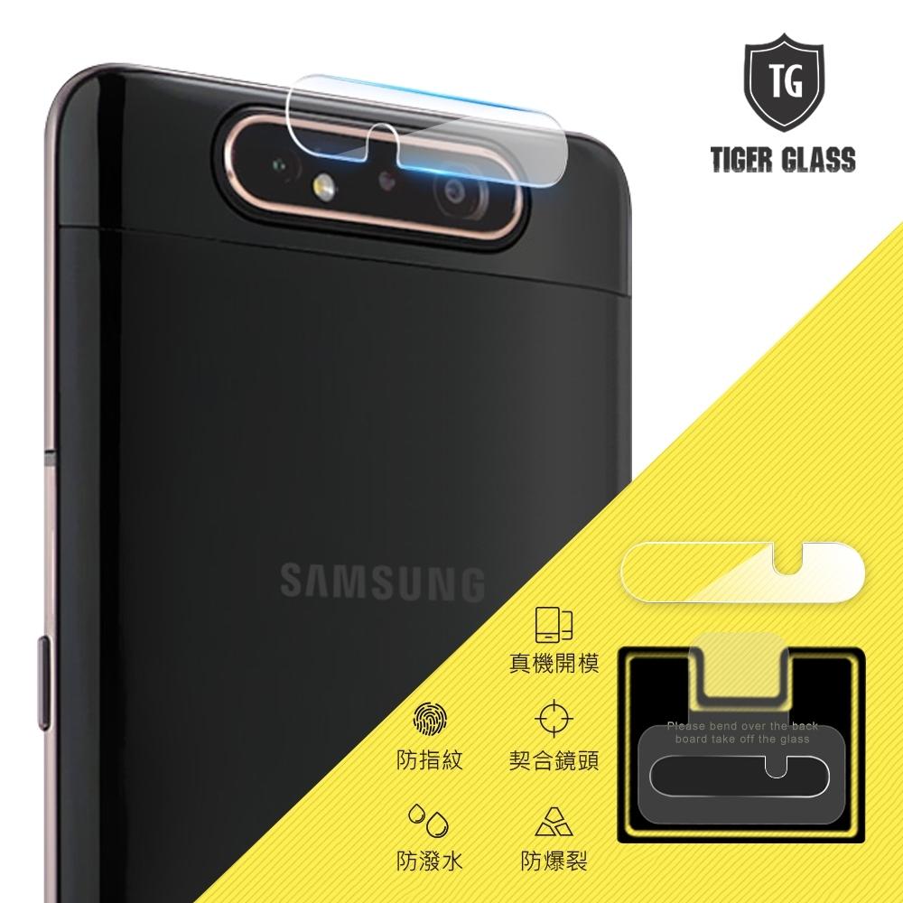 T.G SAMSUNG Galaxy A80 鏡頭鋼化玻璃保護貼 鏡頭保護貼 鏡頭鋼化膜