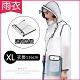 生活良品-EVA透明黑邊雨衣-口袋設計(XL號)附贈防水收納袋(男女適用) product thumbnail 1