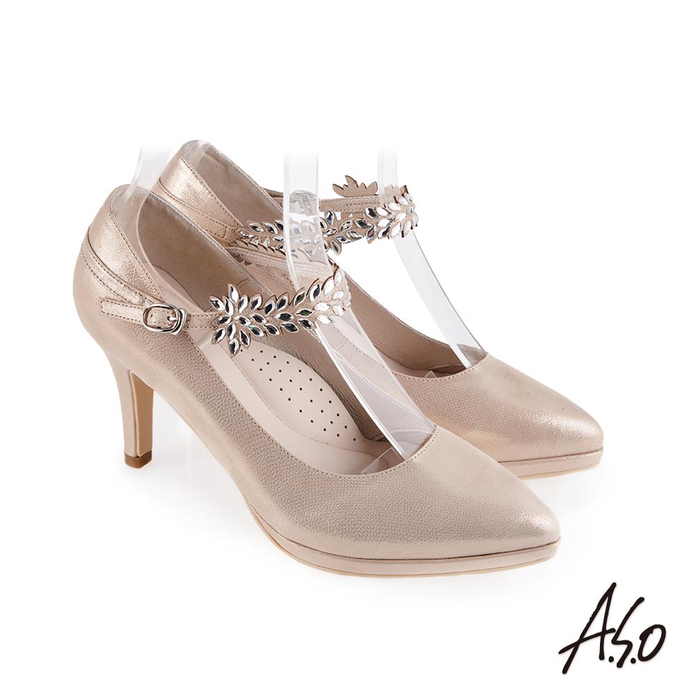 A.S.O 璀燦宴會 細緻踝帶裝飾羊皮高跟鞋 金