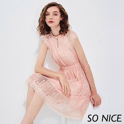 SO NICE浪漫網紗蕾絲洋裝