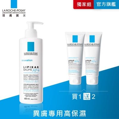 理膚寶水 理必佳滋養霜400ml 買400ml送150ml加量獨家組 異膚保濕