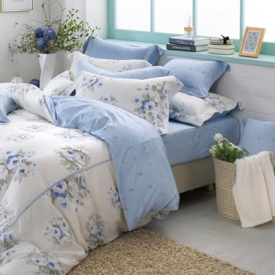 OLIVIA Kathleen 藍 加大雙人床包歐式枕套三件組 棉天絲系列 台灣製